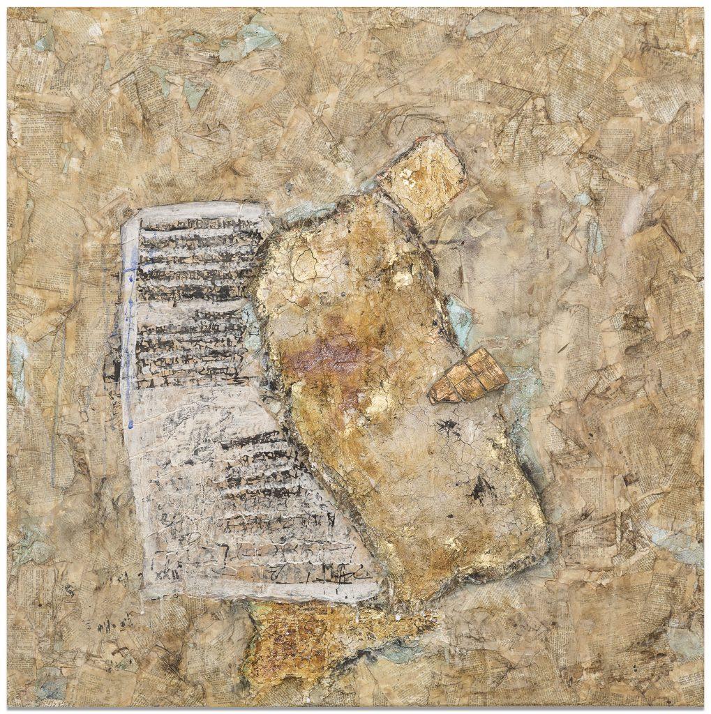 Antiquarisch | 90 x 90 cm | 2016
